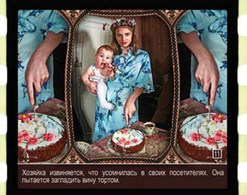 Кристина Захарова. Диафильм № 3, Диафильм № 4. 2010. Диафильмы. Courtesy AL Gallery / Kristina Zakharova. Diafilm No. 3, Diafilm No. 4. 2010. Diafilms. Courtesy AL Gallery